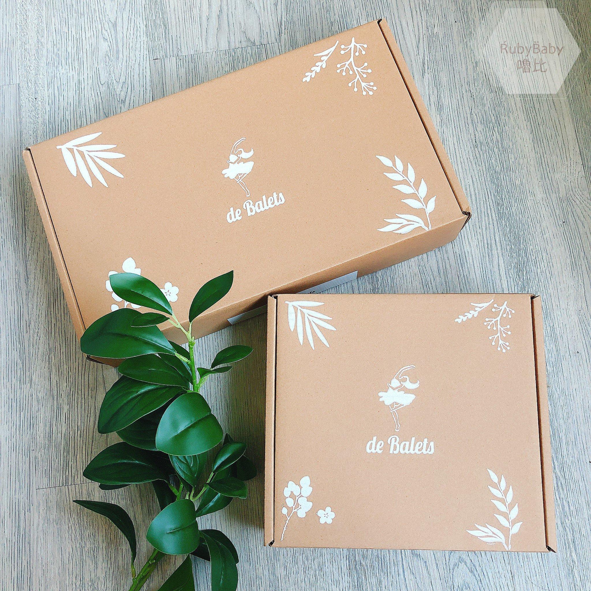 小巴黎 de Balets親膚睡衣禮盒包裝
