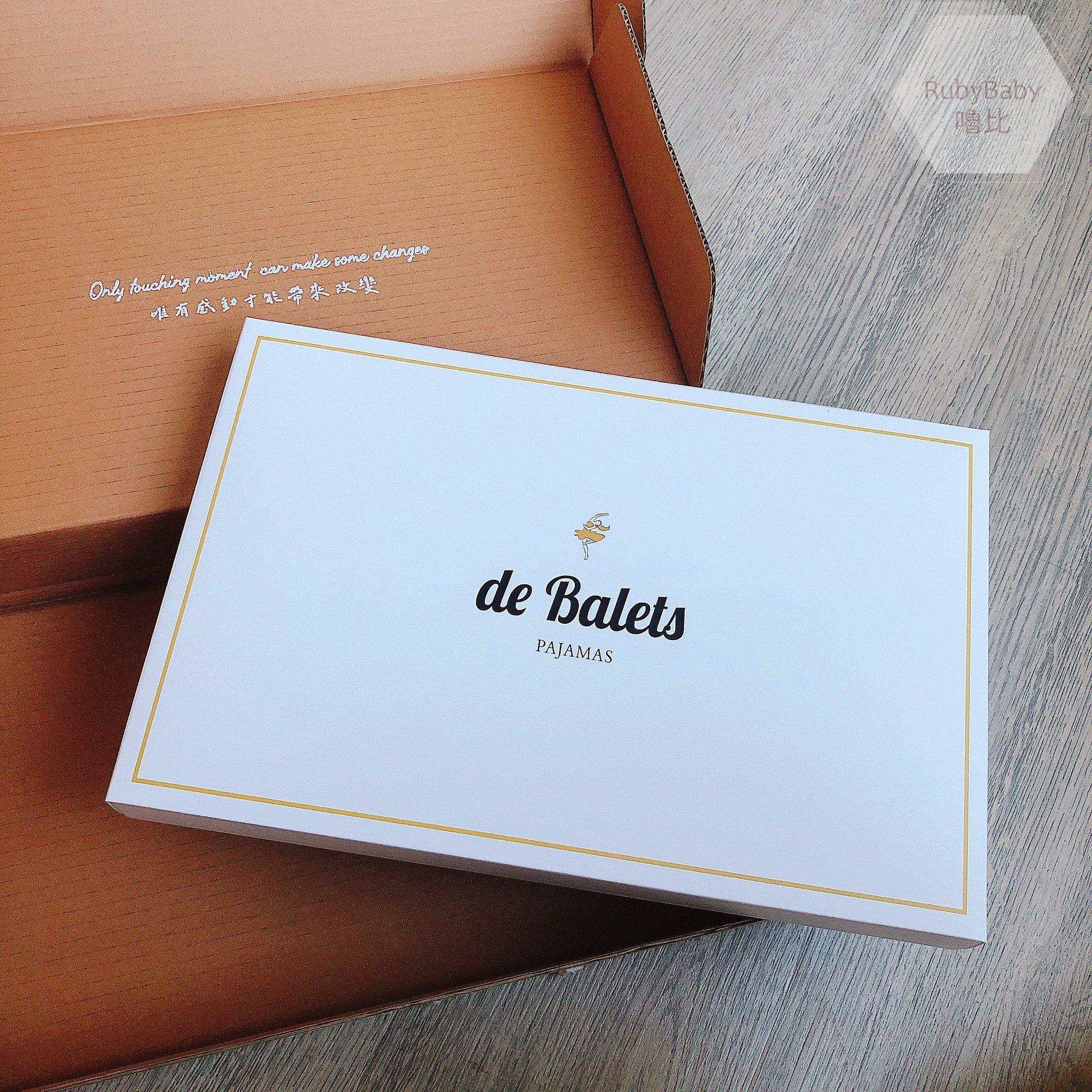 de Balets小巴黎是一個很重視儀式感的品牌