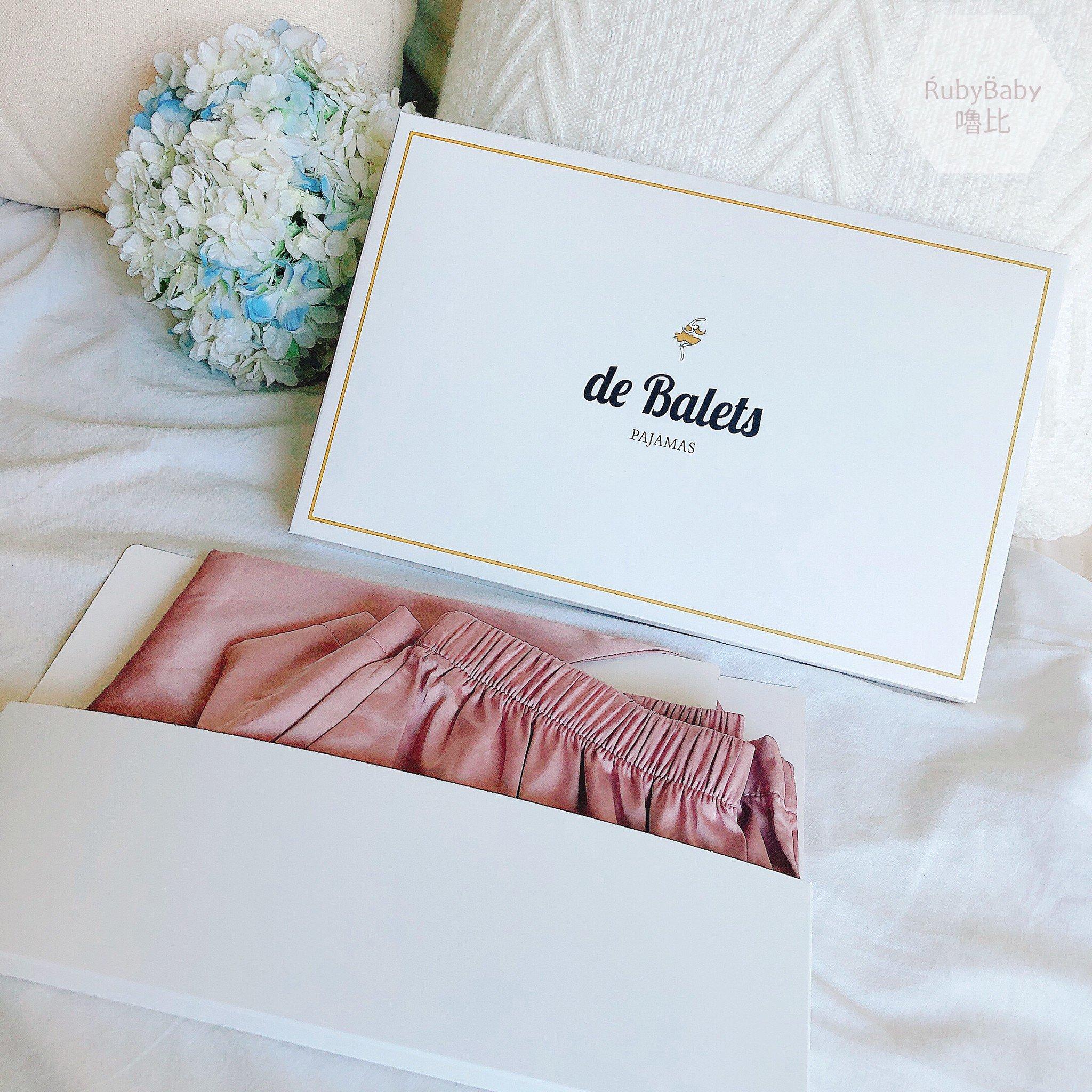 de Balets小巴黎開箱 親膚睡衣禮盒套組 蓮藕粉