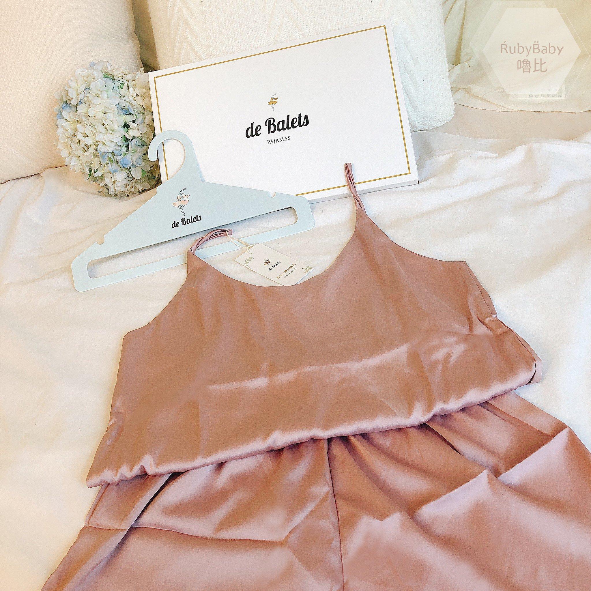 小巴黎親膚睡衣組 蓮藕粉de Balets
