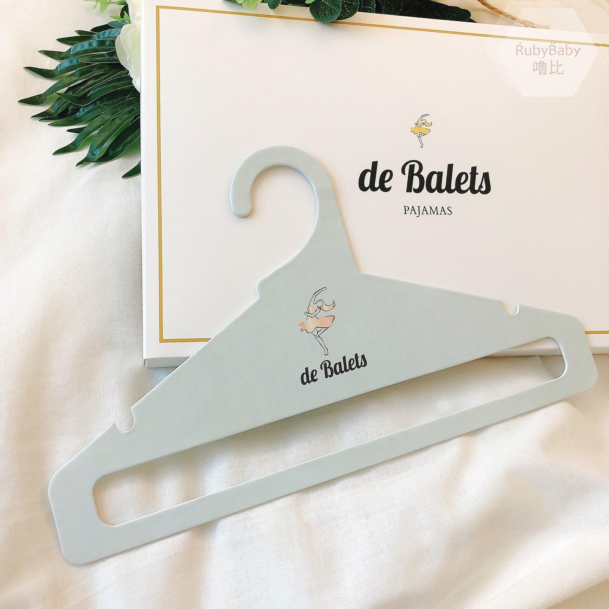 小巴黎de Balets 香水衣架