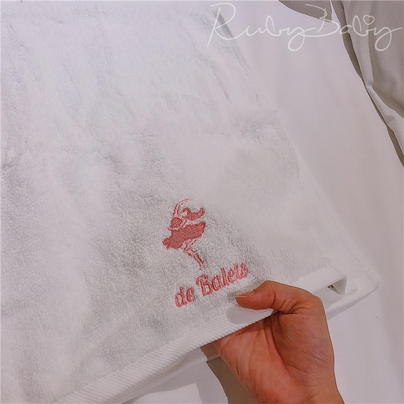 交換禮物 小巴黎毛巾