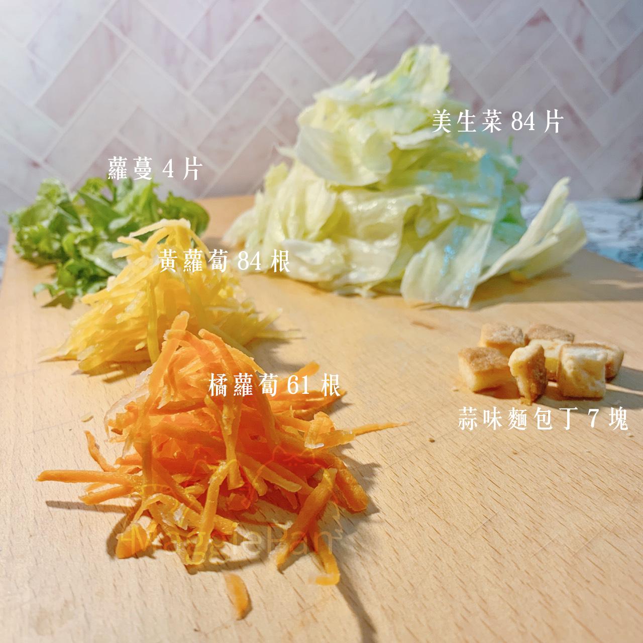 一日野菜-萵苣沙拉 到底誰這麼無聊會真的數