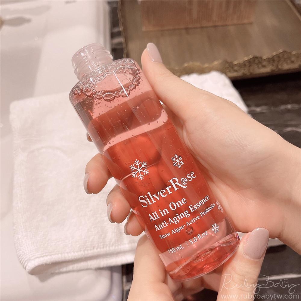 保濕精華液 是粉紅色