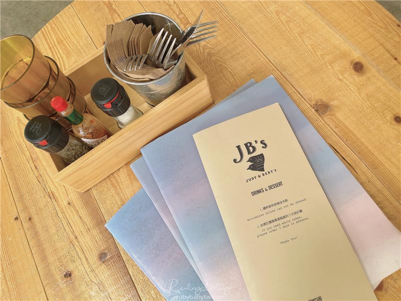 JBdiner 菜單