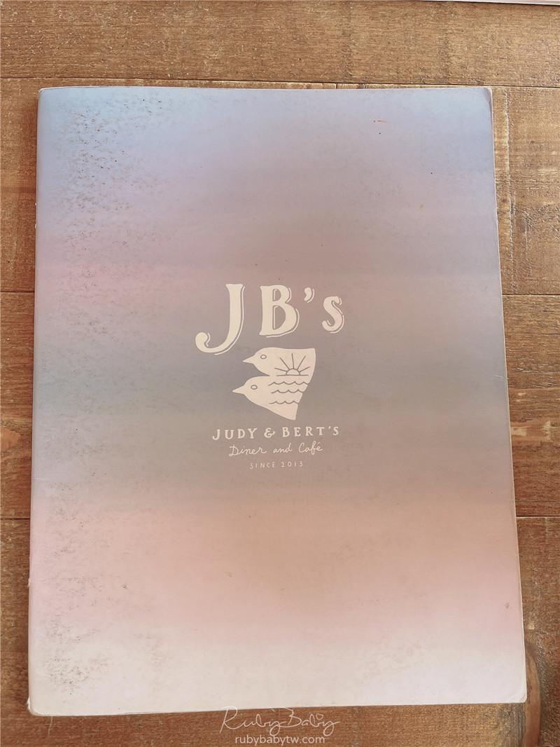 JB'sdiner