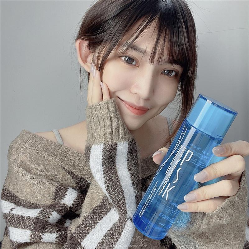 PSK 化妝水