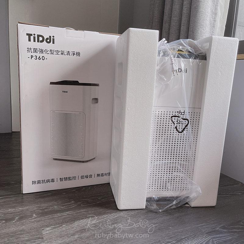 TiDdi P360抗菌強化型空氣清淨機