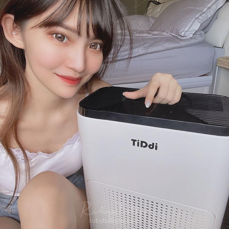 TiDdi P360 空氣清淨機